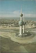 KUWAIT TURIST TOWER, PC , Circulated - Kuwait