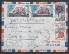 LETTRE  PNEUMATIQUE  1971  . - Postmark Collection (Covers)