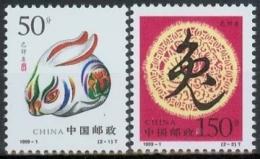 China MiNr. 2986/87 **, Jahr Des Hasen - Neufs