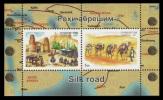 Tajikistan 2015 Mih. 710/11 (Bl.77) Great Silk Way MNH ** - Tadschikistan