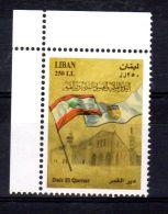 2016; 15. Jahrestag Deir El  Qamar, LAndesflagge Lubanon, Neuf Eckrand, Los 47788 - Libanon