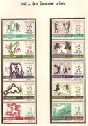 Arabie Du Sud Est ( Emirat De Sharjah Et Khor-Fakkan ) 1965, Jeux Panarabes, Le Caire ( Thématique Sport ) - Arabie Saoudite