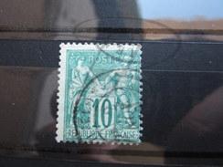 VEND TIMBRE DE FRANCE N° 65 !!!! - 1876-1878 Sage (Type I)