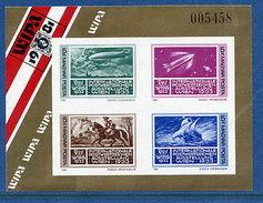 HUNGARY 1981 WIPA Exhibition Imperforate Block MNH / **.  Michel Block 150B - Blocks & Sheetlets