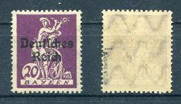 Deutsches Reich Michel-Nr. 122 Plattenfehler I Postfrisch - Geprüft
