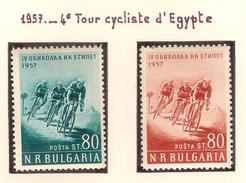 Bulgarie 1957, 4 ème Tour Cycliste D'Egypte ( Thématique Sport ) - 1945-59 Repubblica Popolare