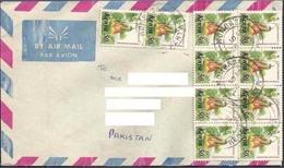 KENYA 1984 POSTAL USED AIRMAIL COVER TO PAKISTAN FLOWER FLOWERS - Kenya (1963-...)
