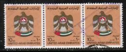 UNITED ARAB EMIRATES  Scott # 155 VF USED Strip Of 3 - United Arab Emirates