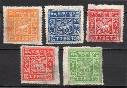 Tibet Complete Set Original Perf., Clichés Are: 5,4,2,1,3 Carmine 1 Tr Has Red Vertical Line/fiber XF!! (t36) - Andere-Azië