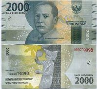 Indonesia - 2000 Rupees 2016 - 17 UNC - Indonesien