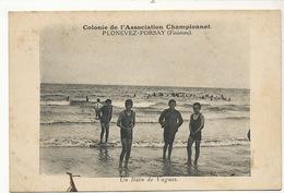 Plonevez Porsay Colonie De L' Association Championnet Un Bain De Vagues - Plonévez-Porzay