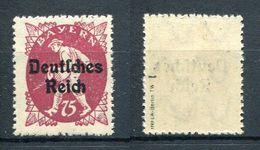Deutsches Reich Michel-Nr. 127 Plattenfehler I Postfrisch - Geprüft
