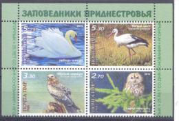 2013  Natural Reserves Of Transnistria, Jagorlyk, Birds, Set Se-tenant, Mint/** - Storks & Long-legged Wading Birds
