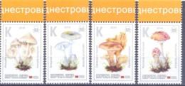 2016. Transnistria, Mushrooms, Set, Mint/** - Moldova