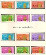 Equateur 1965, 5 ème Jeux Sportifs En Bolivie  ( Thématique Sport ) - Ecuador