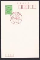 Japan Commemorative Postmark, Rocket Space (jch6320) - Japon