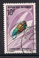 YT N° 272 - Oblitéré - Insectes - Congo - Brazzaville