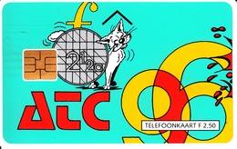 NETHERLANDS - ATC, Voorspoedig 1996, Tirage 1.370, 2.5 ƒ, 12/95, Mint - Públicas