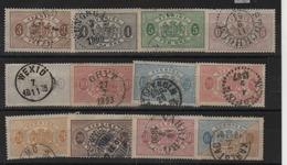 Suède_(  1874) Timbres De Service _série 1/11 - Oblitérés