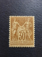 Année 1881 N° 80  Neuf * Cote 120 € - 1876-1898 Sage (Type II)