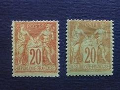 Année 1884 N° 96  Neuf * Cote 175 € - 1876-1898 Sage (Type II)