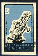 Erinnofili, Unione Sovietica 1958, Telescopio Superpotente - Sin Clasificación