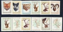 HUNGARY 1966 Hunting Tropies Set MNH / **.  Michel 2255-61 - Stamps