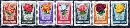 HUNGARY 1962 Roses Set MNH / **.  Michel 1856-62 - Hungary