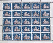 Yugoslavia 1981 Monastery Bogorodica Milostiva Sheet Of 25, MNH (**) Michel 1877