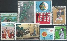 Japan   1970     9 Diff   MH*   2016 Scott Value $3.85 - 1926-89 Empereur Hirohito (Ere Showa)
