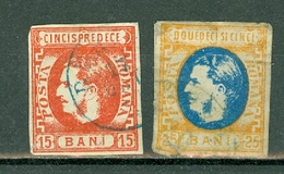 Roumanie 1871  Yv & T 23, 24,   Used (2 Scans) Tweede Keus / Second Choix - 1858-1880 Fürstentum Moldau