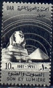 """Sphinx At Giza, """"Sound And Light"""" Project, Egypt Stamp SC#542 Mint - Égypte"""