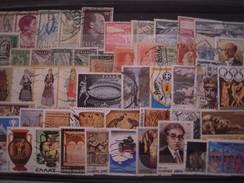 GRECE  LOT DE 50 TIMBRES OBLITERES TOUS DIFFERENTS - Collections