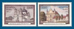 Belarus 1996 Mih. 194/95 Churches MNH ** - Bielorrusia