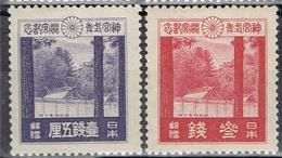 DO 5375  JAPAN SCHARNIER YVERT NRS 207/208 ZIE SCAN