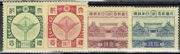 DO 5376  JAPAN SCHARNIER YVERT NRS 198/201 ZIE SCAN
