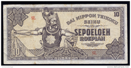 A2009) Netherlands Indie Indonesia Dai Nippon Teikoku Seihu 10 Roepiah