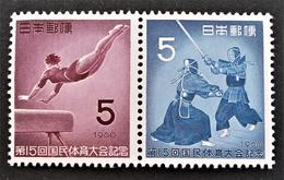 RENCONTRE SPORTIVE 1960 - PAIRE NEUVE ** - YT 657/58 - MI 737/38 - Unused Stamps