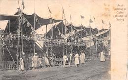 ¤¤  -  EGYPTE  -  LE CAIRE  -  Arab Festival At CAIRO  (Moulet Et Neby)   -  ¤¤ - Cairo