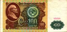RUSSIE 100 ROUBLES De 1991  Pick 242a  AU/SPL - Russie