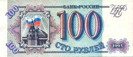 RUSSIE 100 ROUBLES De 1993  Pick 254  UNC/NEUF - Russie