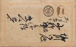 Ref T310- Japon - Japan - Lettre - Letter - - Japan