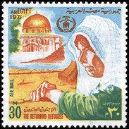 Egipto Aereo 128 ** MNH. 1971 - Posta Aerea