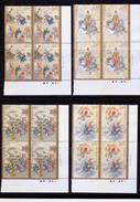 CHINA 2017-7 Journey To West Masterpiece In Chinese Literature(II)stamps C - 1949 - ... Repubblica Popolare