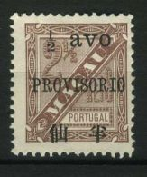MACAO ( POSTE ) : Y&T N°  59  TIMBRE  NEUF  SANS  GOMME   , A  VOIR . - Macao