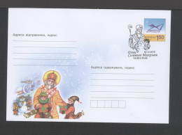 2010 Ukraine FDC Kiev. Saint Nicholas, Children, Snowman, Snow - Ucraina