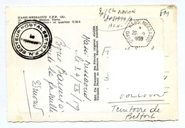 588 - CACHET SECTEUR POSTAL 88718 AFN SUR CARTE POSTALE HASSI MESSAOUD - Marcophilie (Lettres)