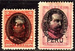 03275 Peru 90 +92 Escudo Lhama Com Sobrecarga Nn / N - Peru
