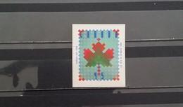 Canada, 1996, Mi: 1576 (MNH) - 1952-.... Règne D'Elizabeth II