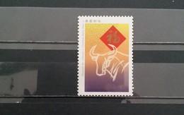Canada, 1997, Mi: 1608 (MNH) - 1952-.... Règne D'Elizabeth II